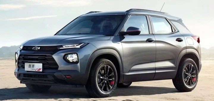 2020 Chevrolet Trailblazer Revealed - Eagle Ridge GM
