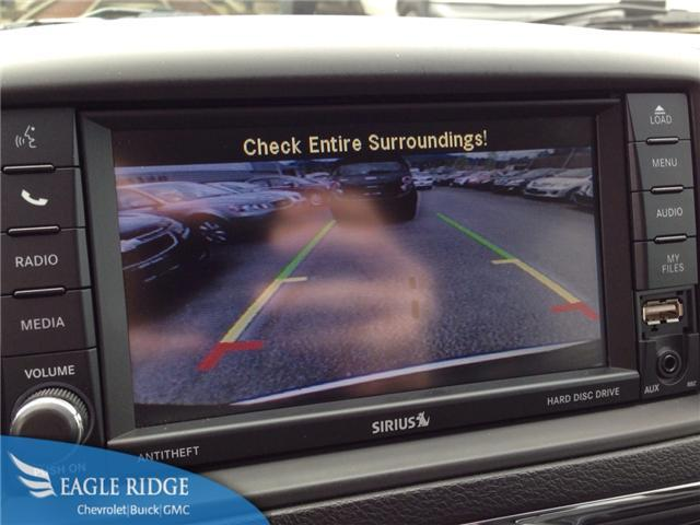Town & Country backup camera